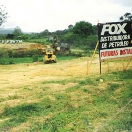 CAPA-FOX-1